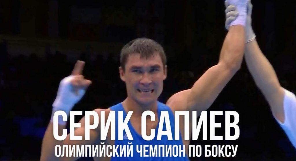 sapiev-nnmts-osms